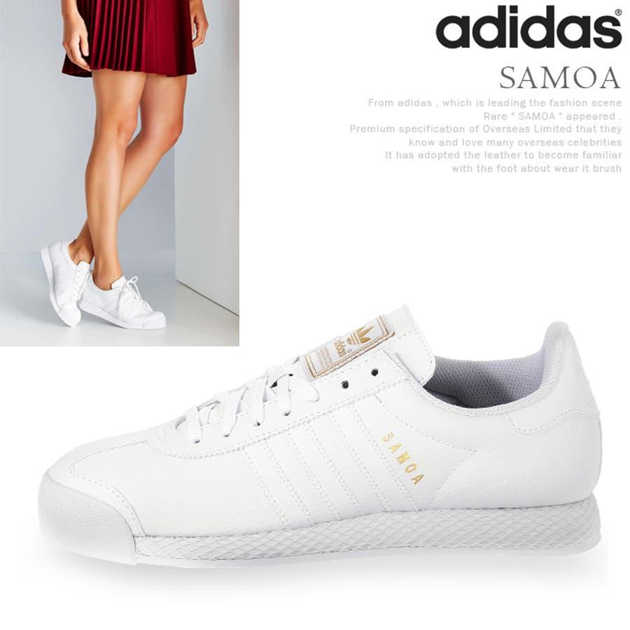 めっちゃいい。 アディダス サモア adidas スニーカー レディースサイズ SAMOA 2016春夏 白 ホワイト 雑誌掲載 カジュアル シューズレザー 意図