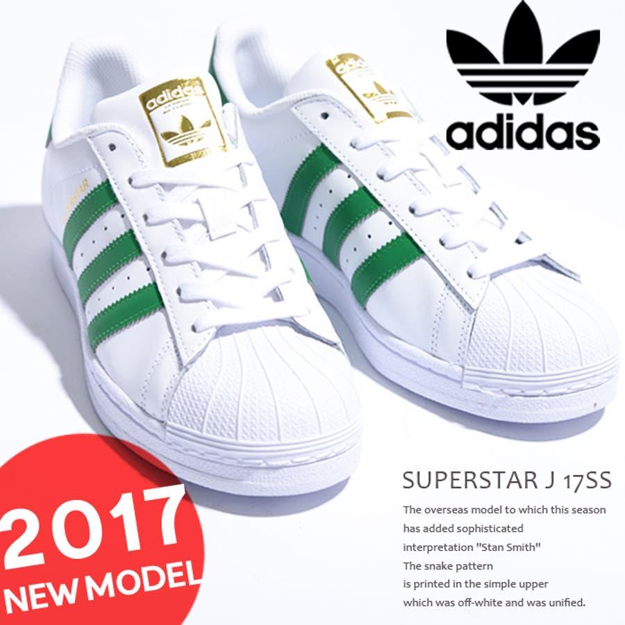 adidas スニーカー 新作