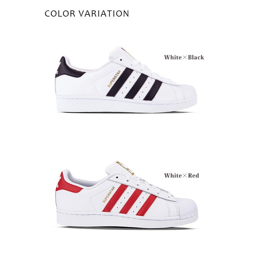 adidas スニーカー カジュアル