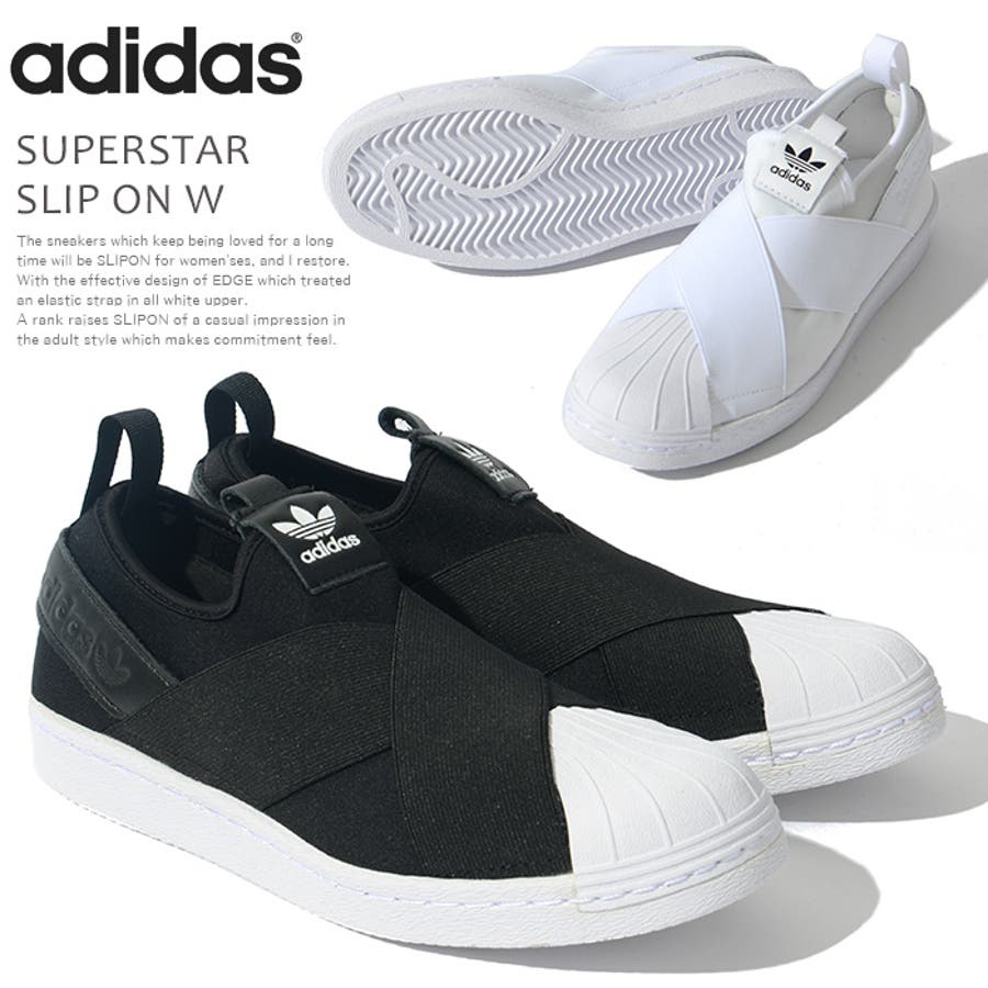 adidasレディース スニーカー