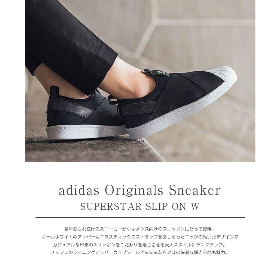 adidas スニーカー レディース スリッポン