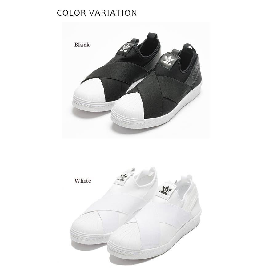 adidas スニーカー 正規品