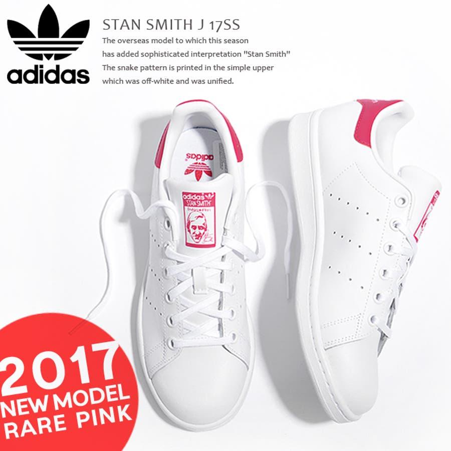 adidas アディダス スニーカー スタンスミス