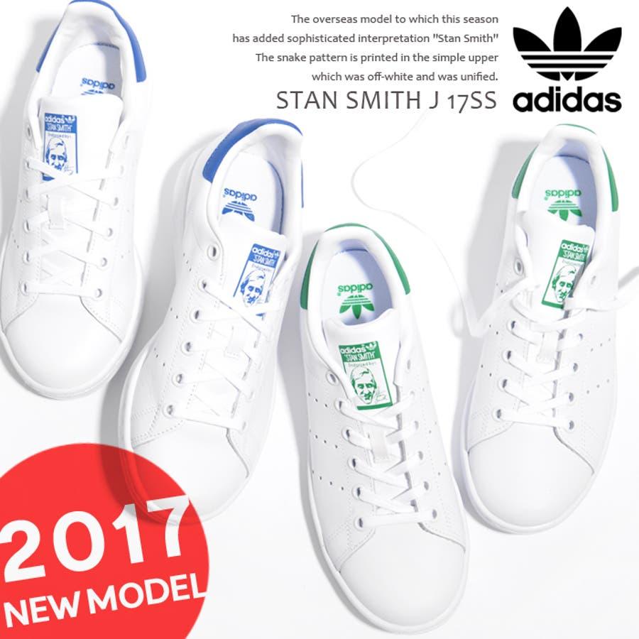 adidas スニーカー stan smith