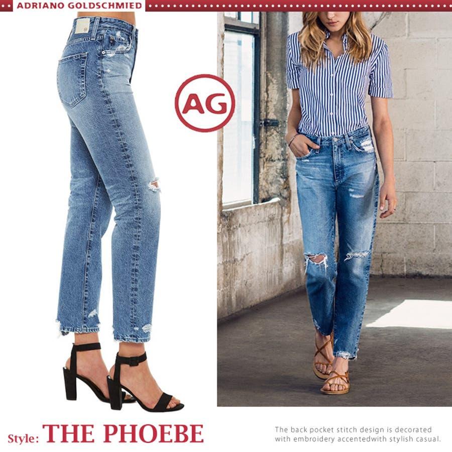 AG Jeans エージー ジーンズ デニム レディース ダメージ THE PHOEBE ロールアップ ウォッシュ加工 インディゴブランド 不図