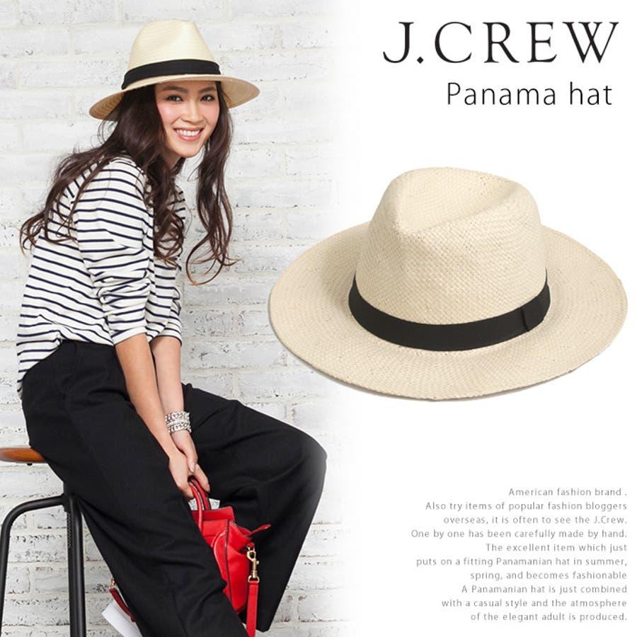 すぐ買って正解! jg J.CREW Jクルー パナマハット PanamaHat サマーハット 中折れハット ナチュラルアメリカを代表する大人カジュアルブランド JCREW パナマハット 帽子 動機