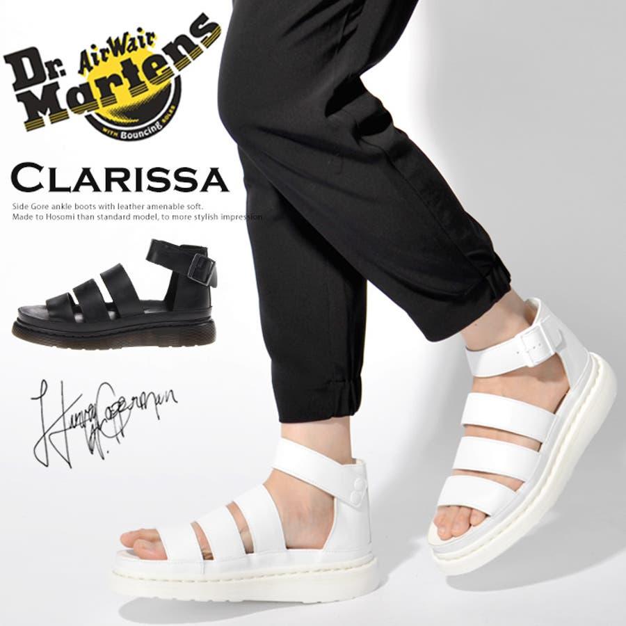 ドクターマーチン Dr.Martens Clarissa サンダル シューズ レディース グラディエーター チャンキーストラップベルトレザー クラリッサ| 靴 かわいい おしゃれ シューズ ブランド 大人 レディースシューズ マーチンレディースサンダル 1