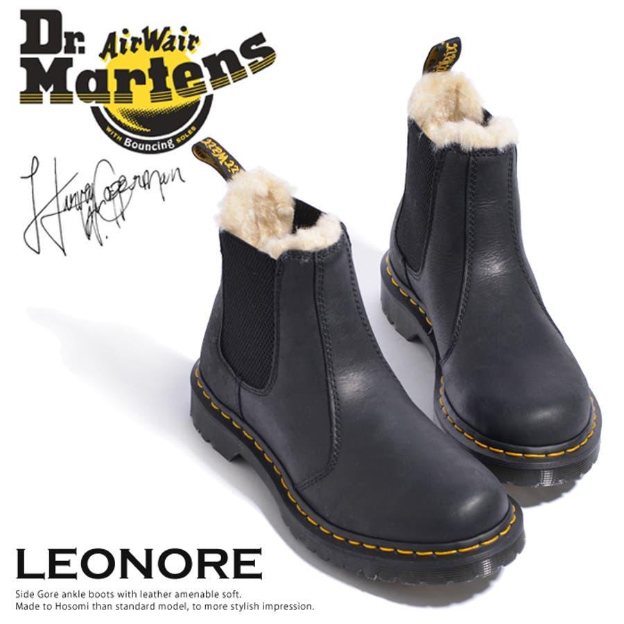 ドクターマーチン Dr.Martens LEONORE サイドゴア ファー レディース ブーツ ショートブーツ レオノーレチェルシーブーツ