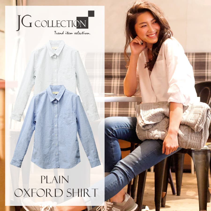 n   JG Collection  シャツ オックスフォード 長袖 コットン レディース ホワイト ブルー  PlainOxford shirt 唐突