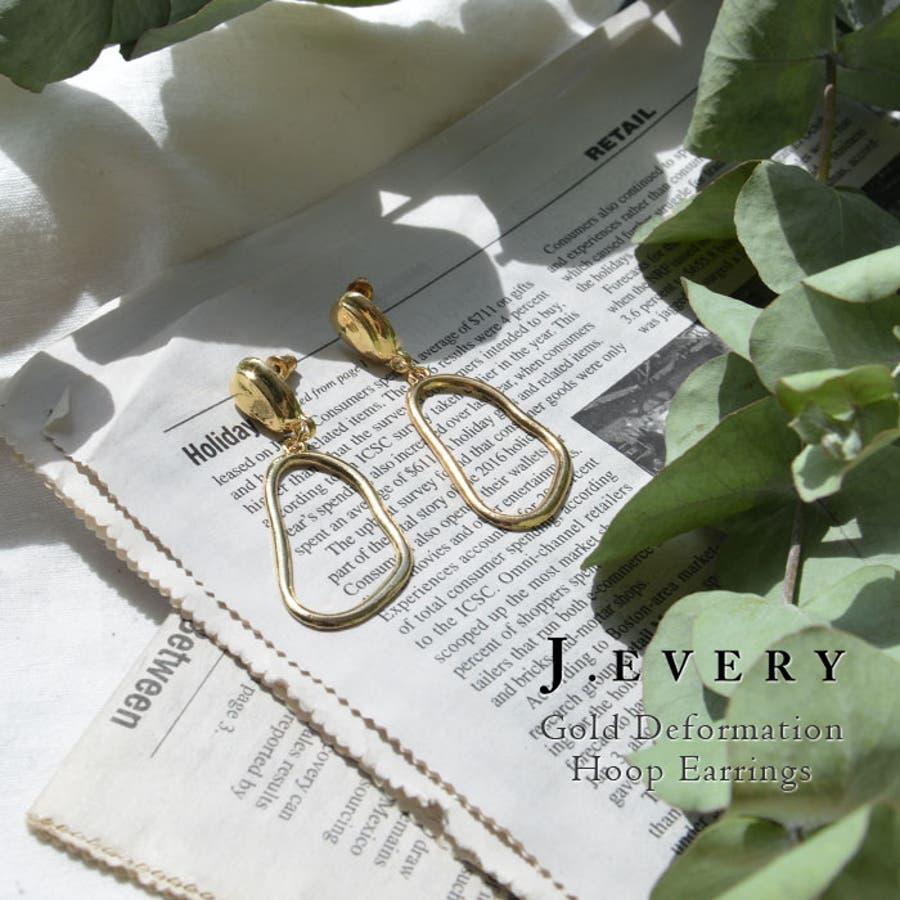 ピアス ゴールド フープ 変形 華奢 ワンポイント レディース アクセ アクセサリー シンプル ファッション オフィス 1