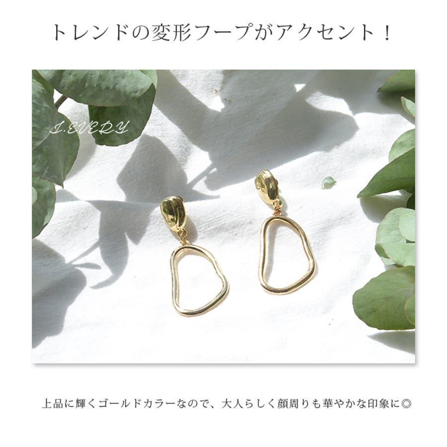 ピアス ゴールド フープ 変形 華奢 ワンポイント レディース アクセ アクセサリー シンプル ファッション オフィス 2