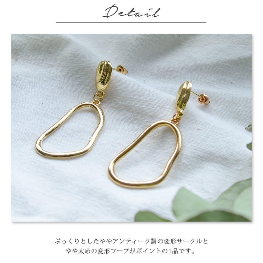 ピアス ゴールド フープ 変形 華奢 ワンポイント レディース アクセ アクセサリー シンプル ファッション オフィス 4
