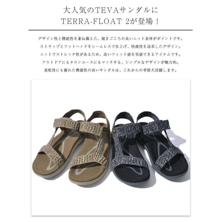 TEVA テバ TERRA-FLOAT2 KNIT UNIVERSAL ウィメンズ テラフロート サンダル 1091593スポーツサンダル 靴 ブラック グレー 2