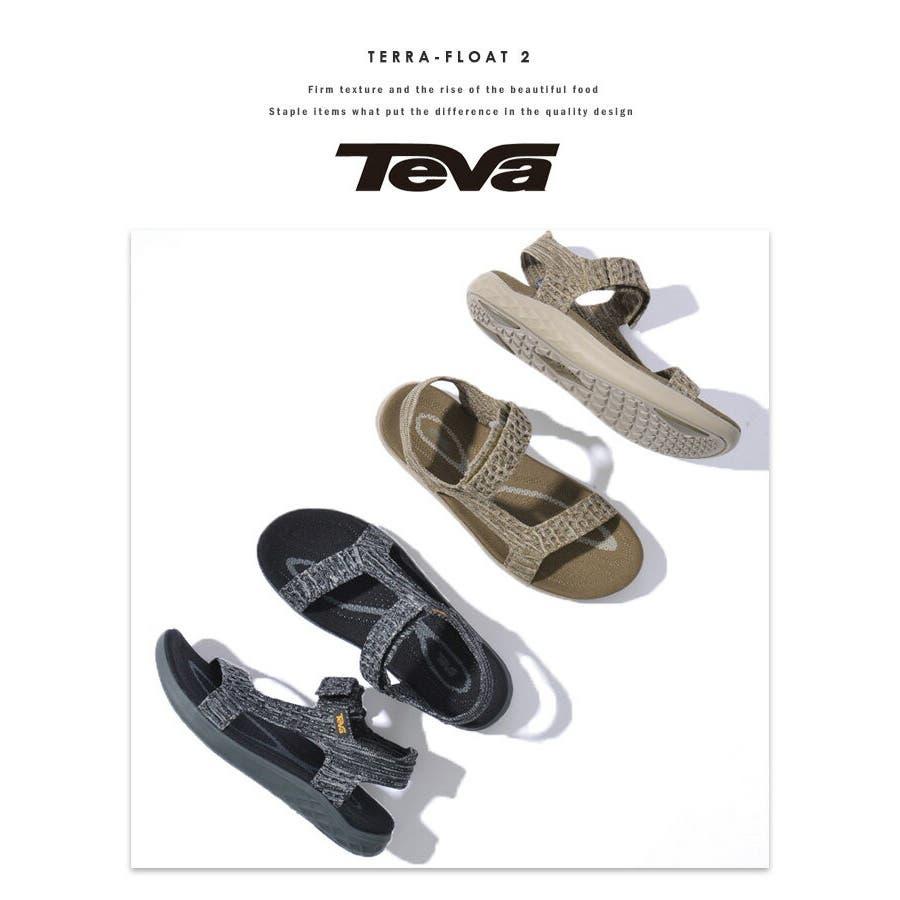 TEVA テバ TERRA-FLOAT2 KNIT UNIVERSAL ウィメンズ テラフロート サンダル 1091593スポーツサンダル 靴 ブラック グレー 3