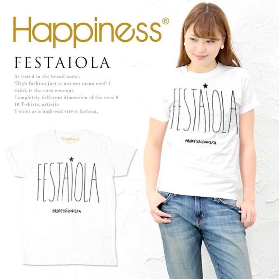 万人ウケ頂き! Happiness10 レディース ハピネス10 ハピネステンTシャツ ロゴTシャツ カットソー 半袖Tシャツ 白Festaiolaシンプル デザイン 寛容
