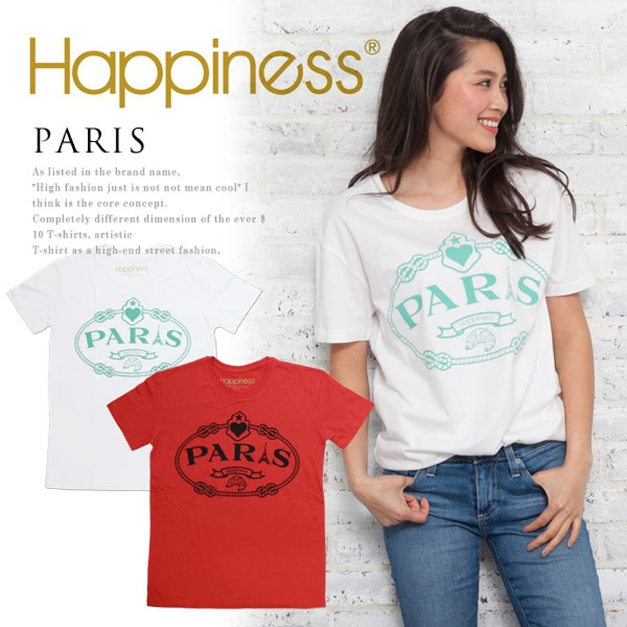 色っぽく上品 ハピネス10ハピネステン ロゴTシャツ 半袖Tシャツ白 5デザイン 遊び心のある大人のためのロゴT雑誌にも多数掲載されて話題のシンプルデザイン ハピネス10 Happiness 10 レディース 感動