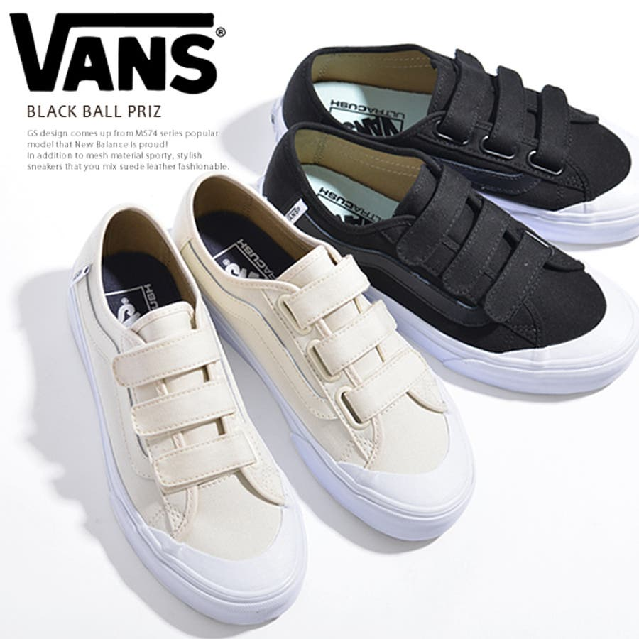 Vans スニーカー レディース BLACK BALL PRIZ ヴァンズ バンズ ブラックボール プライズ ベルクロ お洒落ブランド カジュアル  シューズ