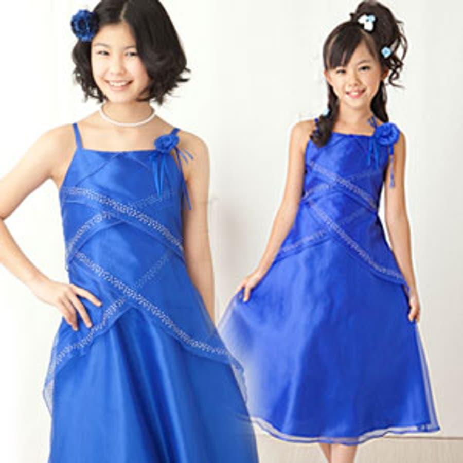 2ac4364554e89  在庫限り シンデレラ オーガンジードレス 「ロイヤル ブルー」 120 130 140 150 160cm