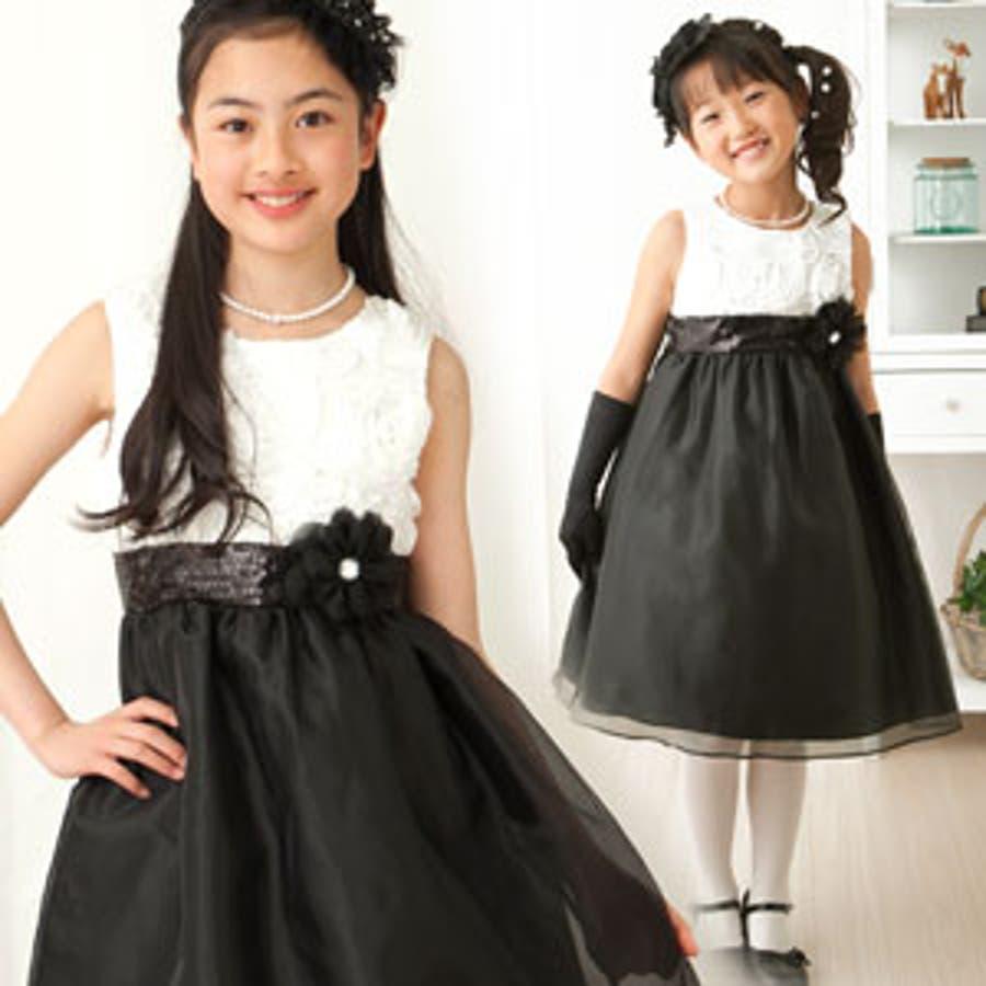 9eea739c96880 子供ドレス フォーマルドレス フォーマル ドレス 女の子 女の子ドレス キッズ ジュニア キッズドレス ジュニアドレス 七五三