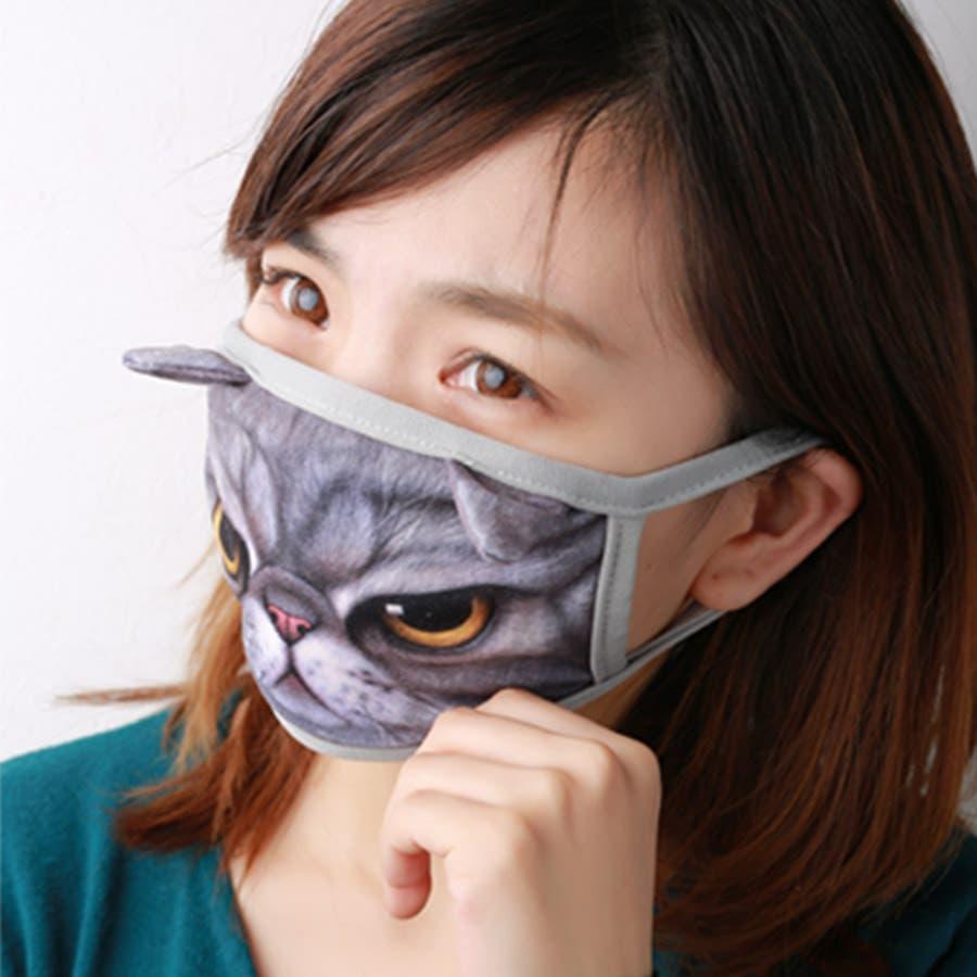 マスク おもしろ
