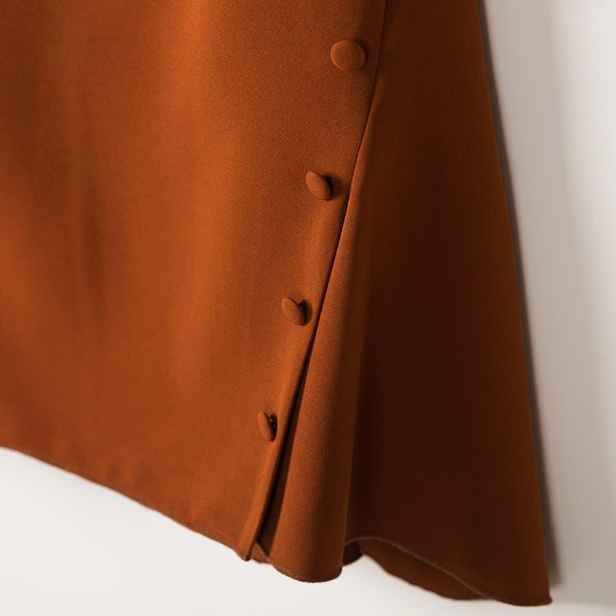 マーメイドタイトスカート タック 美脚効果 ミモレ丈 サイドボタン付き ファスナー付 フレア裾 伸縮性 しっかりボトムスタイトスカート同色ボタン 裏地付き オフィス レディース 6