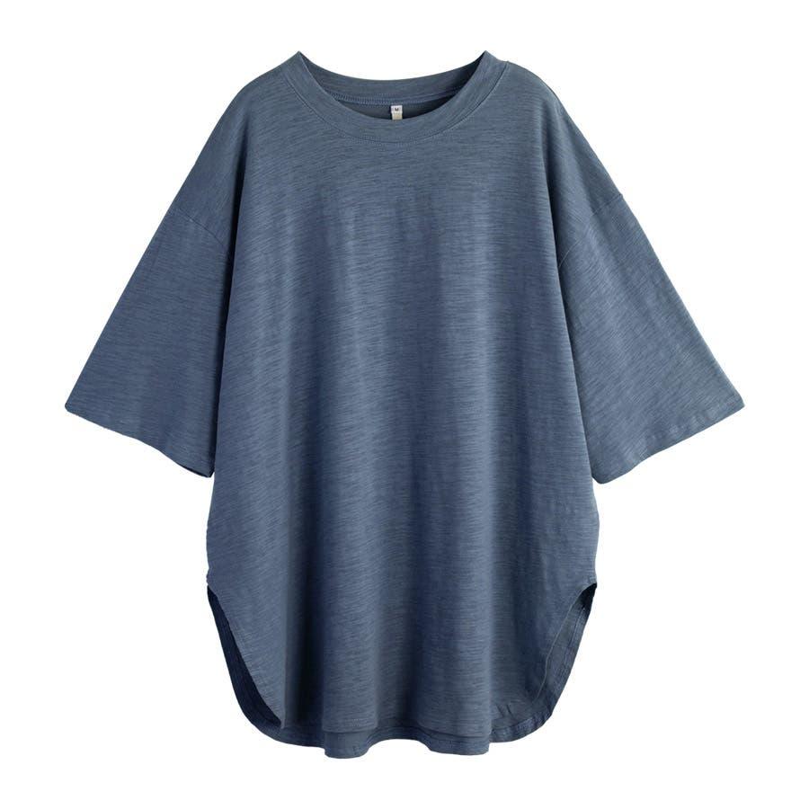 カットソー レディース Tシャツ コットン ゆったり スリット入 オーバーサイズ トップス M L<br> 76