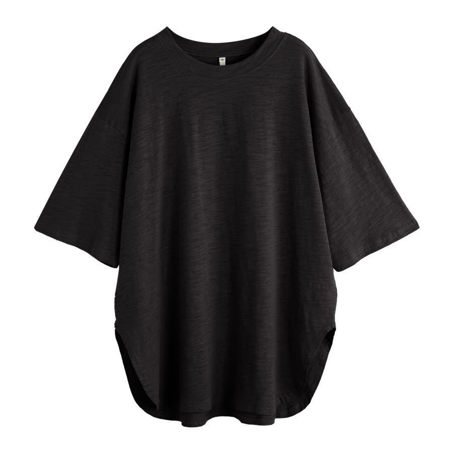 カットソー レディース Tシャツ コットン ゆったり スリット入 オーバーサイズ トップス M L<br> 21