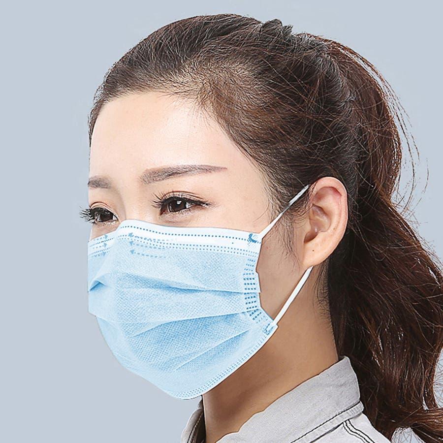 マスク 50枚 使い捨てマスク ウィルス  三層構造 不織布マスク 男女兼用<br> 6