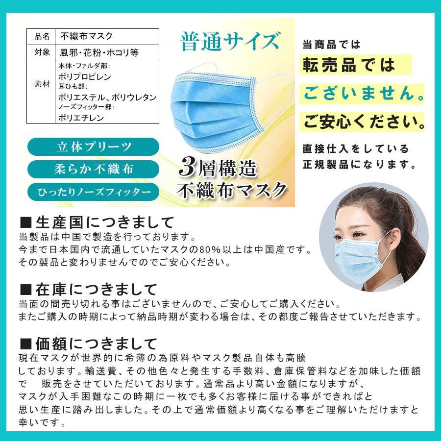 マスク 50枚 使い捨てマスク ウィルス  三層構造 不織布マスク 男女兼用<br> 2