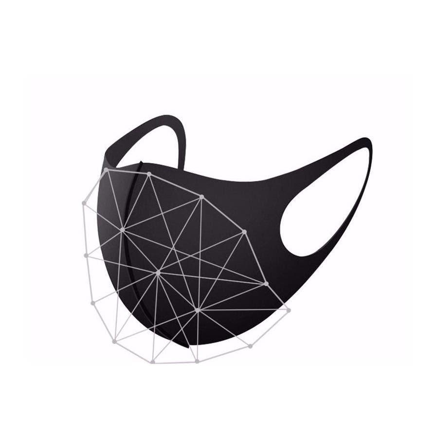2枚セット マスク 大人用 子供用 洗えるマスク 繰り返し可能 小物 吸汗速乾 通気性<br> 5