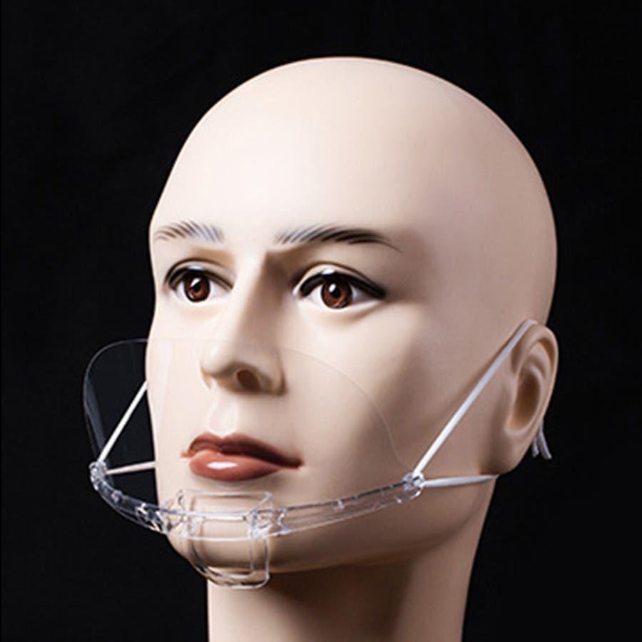 マウスシールド フェイスシールド 5セット 工サリバガード 業務用 クリアマスク 夏マスク 透明マスク 使い捨て 飛沫防止 抗菌 軽量 曇り防止 ゴムバンド<br> 2