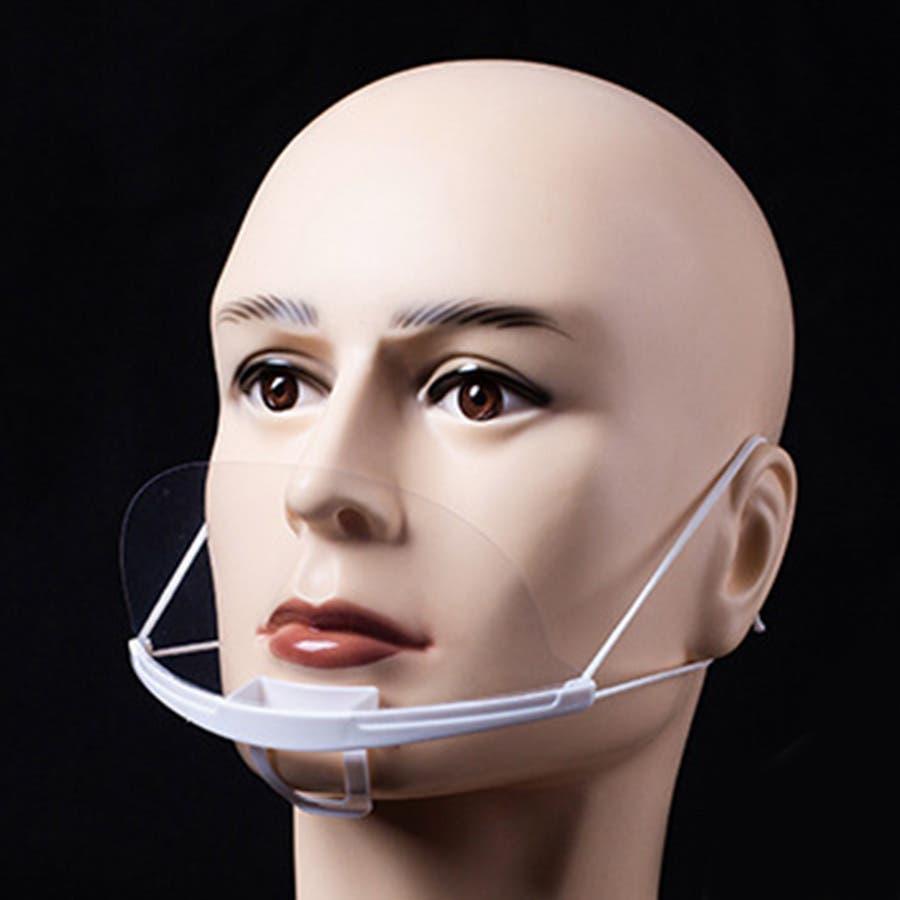 マウスシールド フェイスシールド 5セット 工サリバガード 業務用 クリアマスク 夏マスク 透明マスク 使い捨て 飛沫防止 抗菌 軽量 曇り防止 ゴムバンド<br> 3