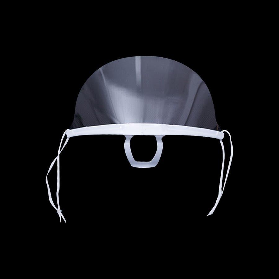 マウスシールド フェイスシールド 5セット 工サリバガード 業務用 クリアマスク 夏マスク 透明マスク 使い捨て 飛沫防止 抗菌 軽量 曇り防止 ゴムバンド<br> 4