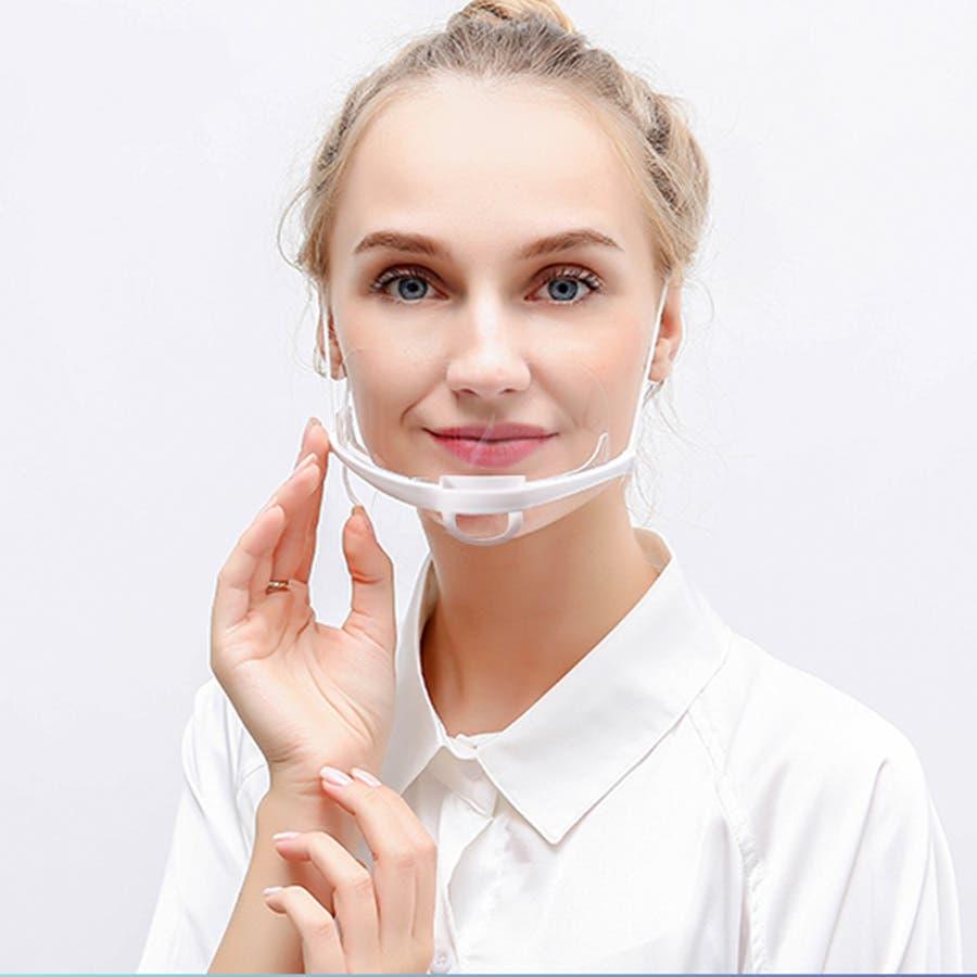 マウスシールド フェイスシールド 5セット 工サリバガード 業務用 クリアマスク 夏マスク 透明マスク 使い捨て 飛沫防止 抗菌 軽量 曇り防止 ゴムバンド<br> 8