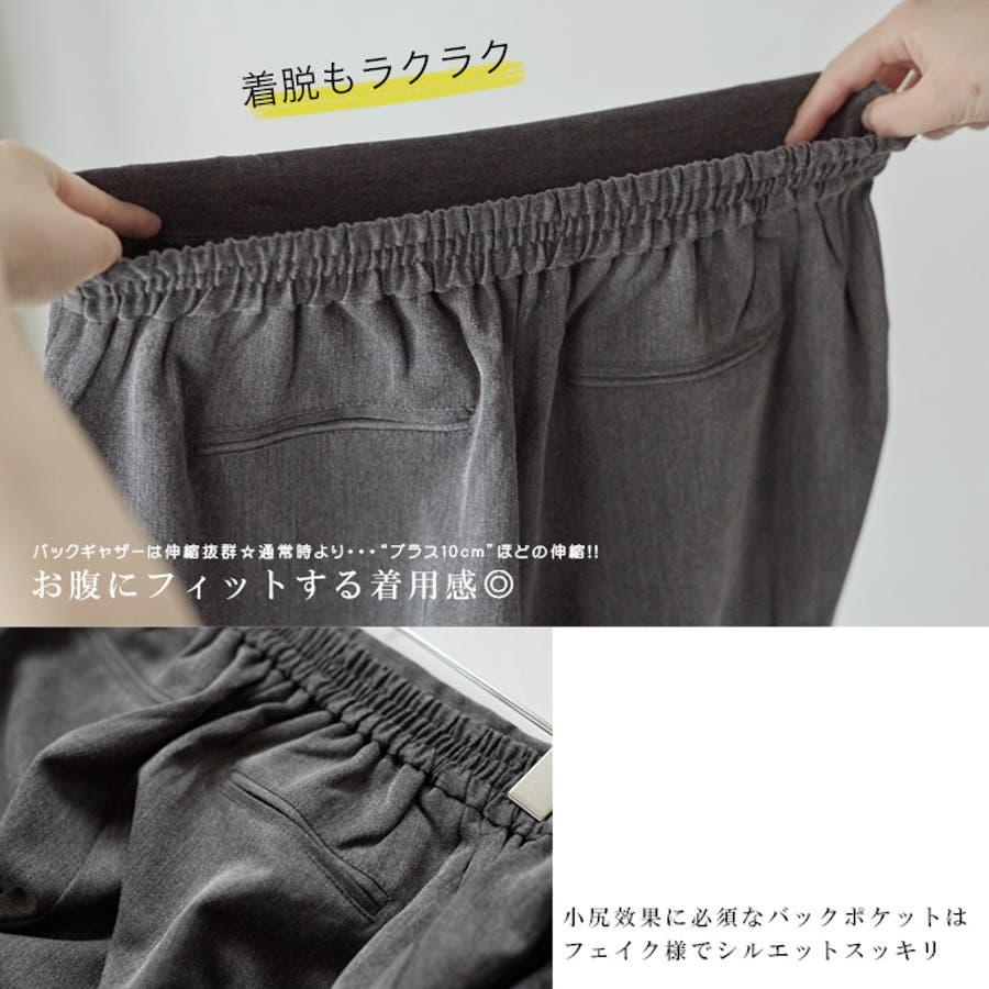 グレンチェック テーパードパンツ タック入りウエストゴム シンプル  ダブル裾 斜めポケット レディース 春夏karei 4