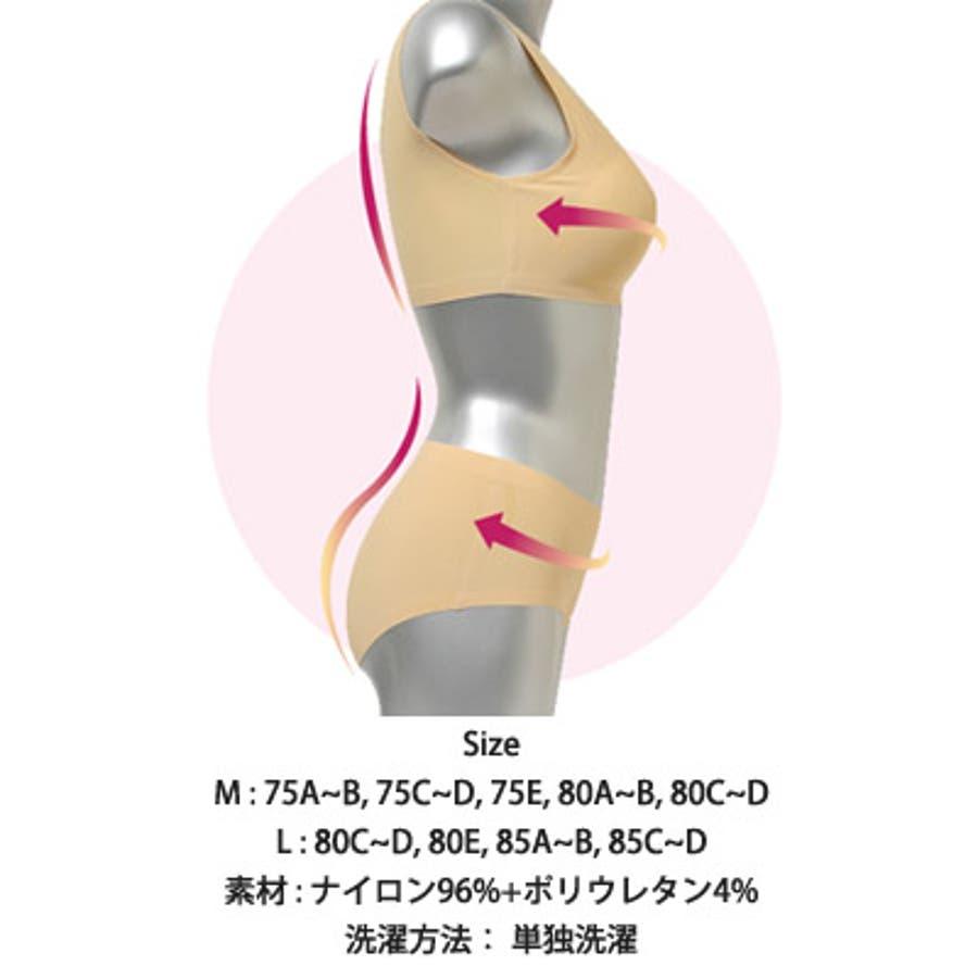【rz13486】タイトな服も着用しやすいアイテム☆ノーワイヤーデザインでフィット感のあるシルエットを作ってくれるシームレスヌーディーブラショーツセット 10
