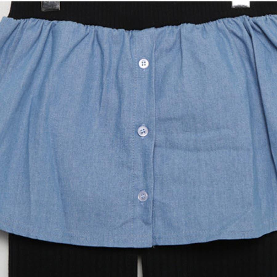 【pt13789】流行りのレイヤードスタイルのレギンス♪シャツ重ね着風のお洒落レギンス 5