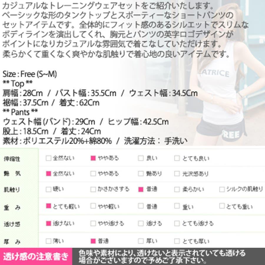 【tr16938】英字ロゴプリントがカジュアル♪タンクトップ+ショートパンツのトレーニングウェアセット(上下2点セット) 10