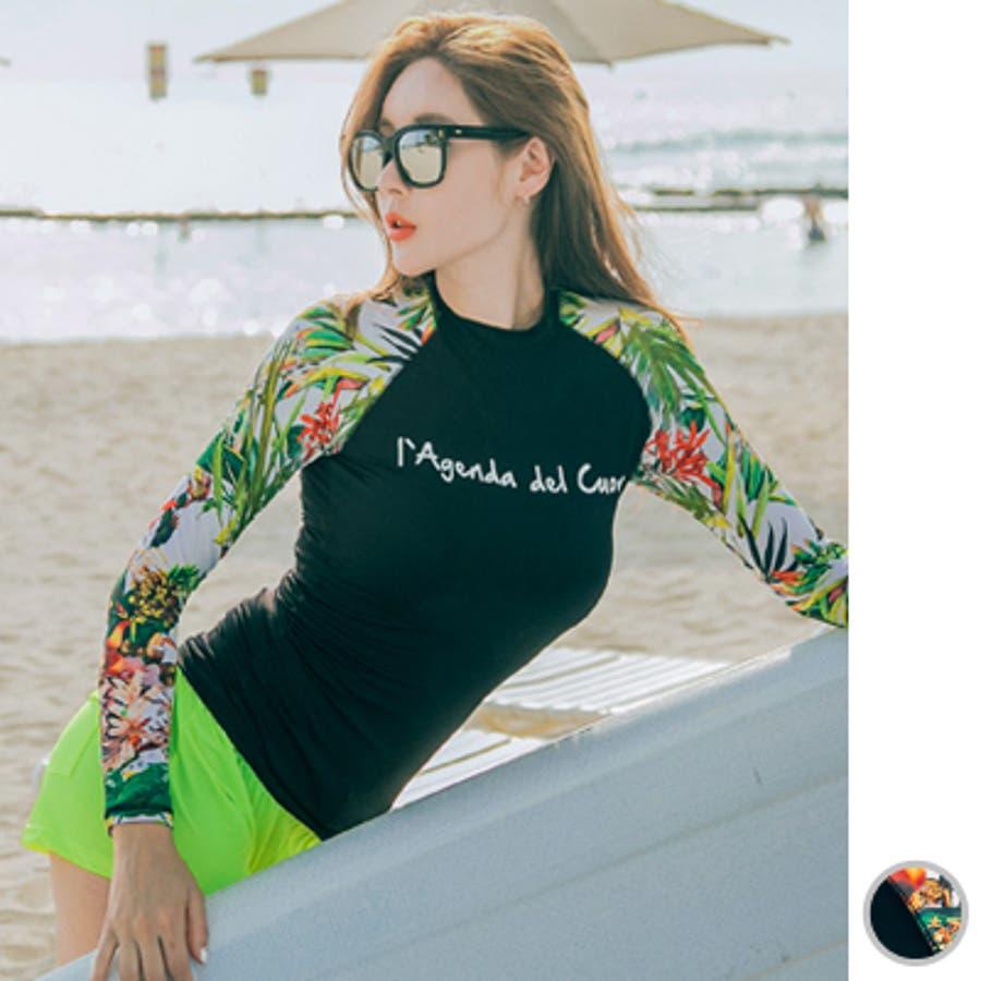【bk18449】ラッシュガード レディース 長袖 ラグラン ハワイアン 花柄 おしゃれ 水着 日焼け防止 体型