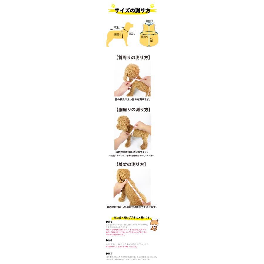 犬 服 犬服 犬の服 タンクトップ カニ ライト メッシュ ドッグウェア 6