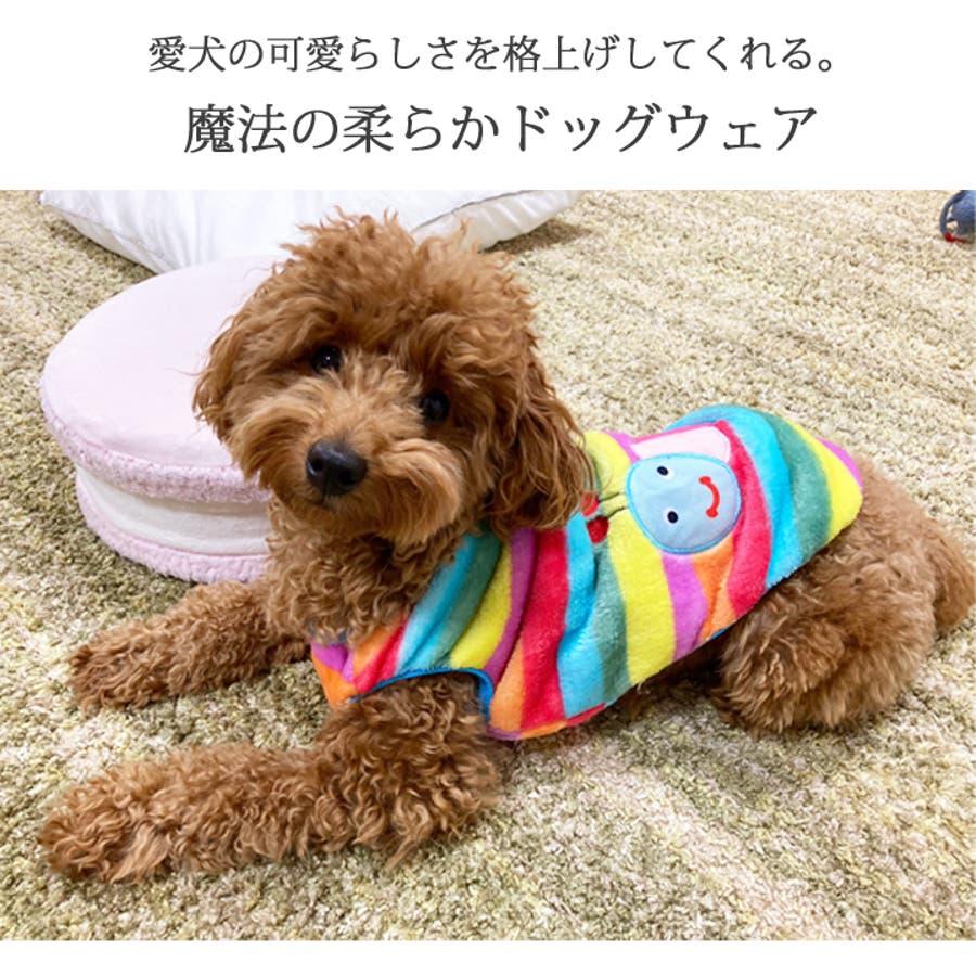 犬 服 犬服 犬の服 タンクトップ カラフル ドッグウェア 洋服 2