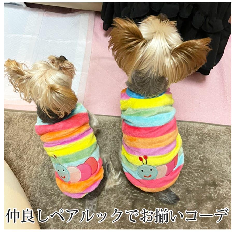 犬 服 犬服 犬の服 タンクトップ カラフル ドッグウェア 洋服 6