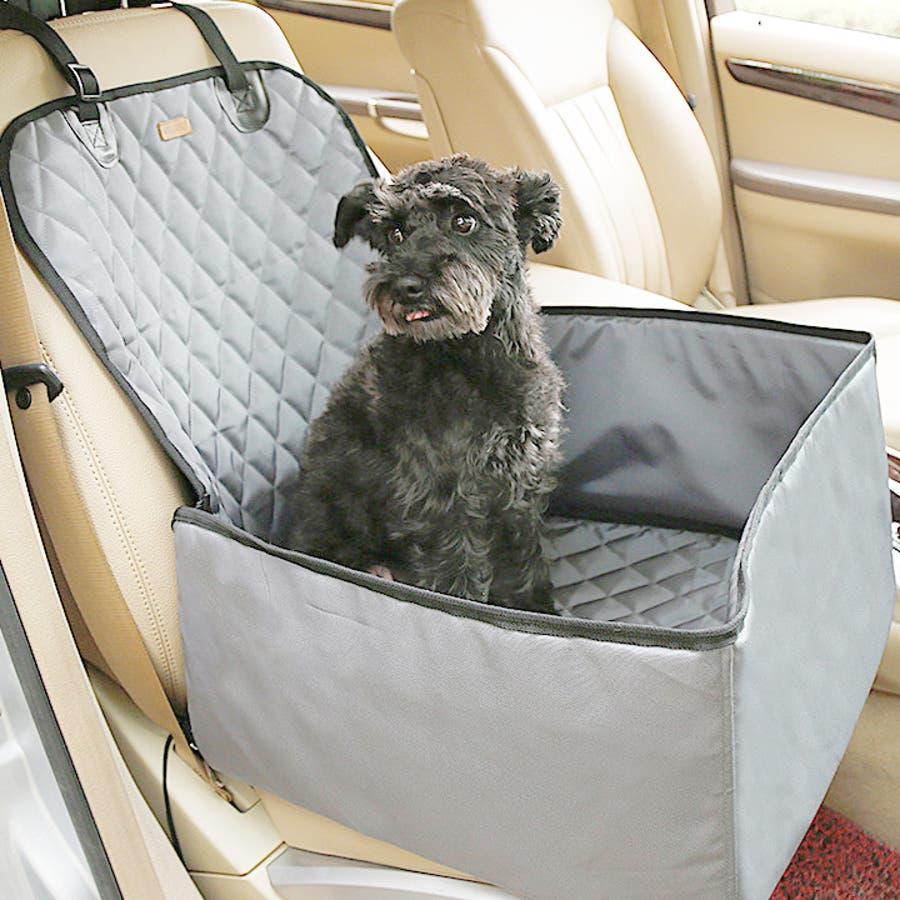 ドライブボックス ドライブシート カーボックス カーシート 犬 ペット キャリー カゴ 2