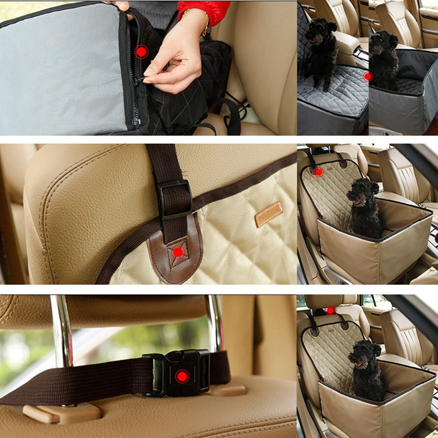 ドライブボックス ドライブシート カーボックス カーシート 犬 ペット キャリー カゴ 4