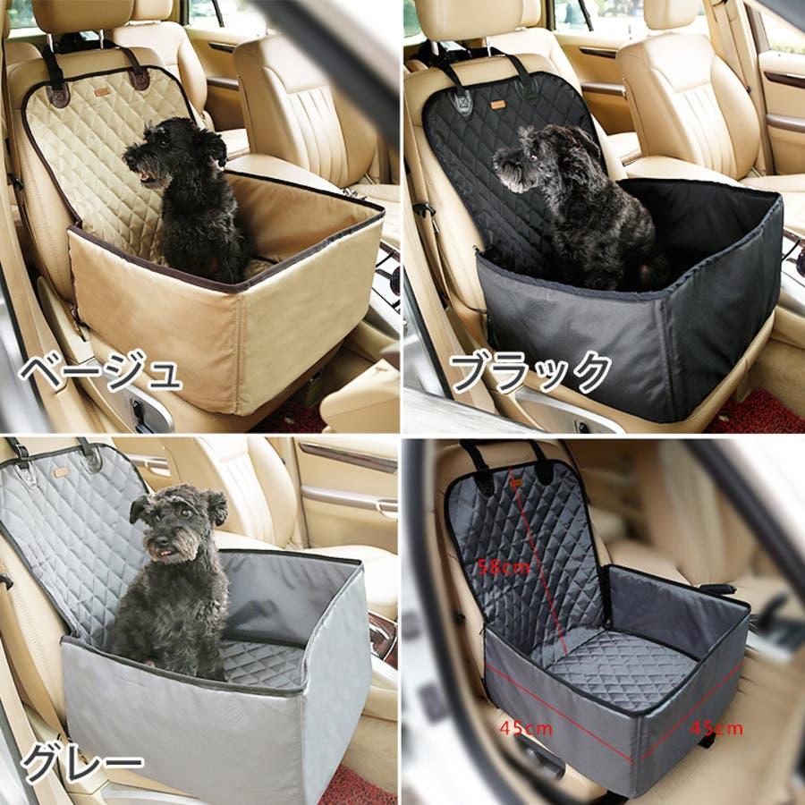 ドライブボックス ドライブシート カーボックス カーシート 犬 ペット キャリー カゴ 6