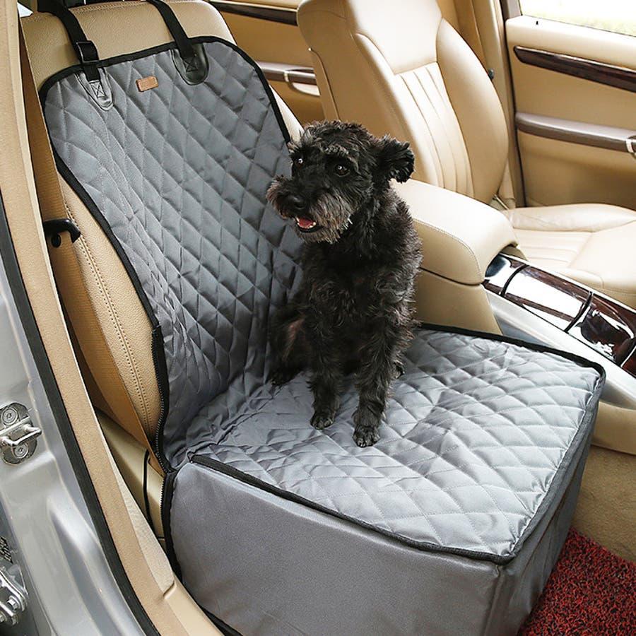 ドライブボックス ドライブシート カーボックス カーシート 犬 ペット キャリー カゴ 8