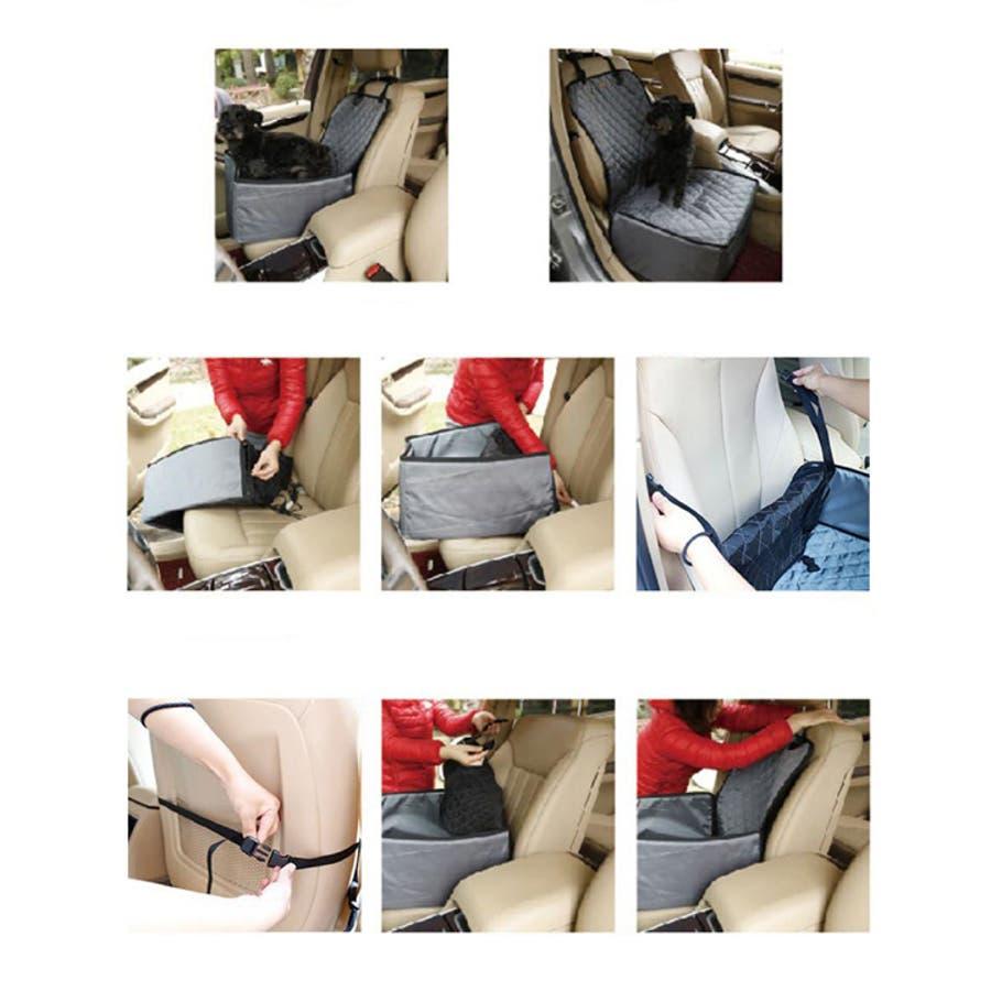 ドライブボックス ドライブシート カーボックス カーシート 犬 ペット キャリー カゴ 9