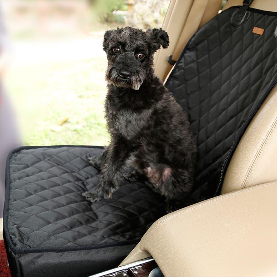 ドライブボックス ドライブシート カーボックス カーシート 犬 ペット キャリー カゴ 10