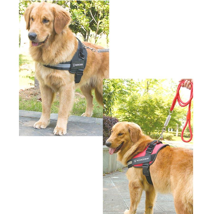 ハーネス 胴輪 大型犬 中型犬 犬服 犬 服 犬の服 ドッグウェア 3