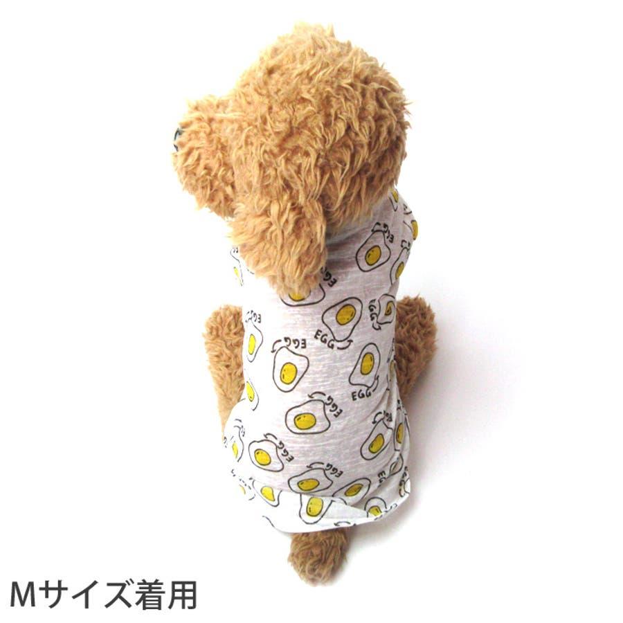 犬 服 犬服 犬の服 タンクトップ 薄手 家着 冷房対策 ドッグウェア 2